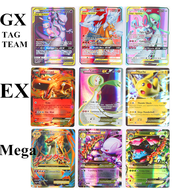 2020New Series 100Pcs No Repeat Pokemones Card GX Tag Team EX Mega Shinny Card Game Battle Carte Trading Children Toy