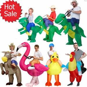 Image 1 - Halloween pourim gonflable enfant adulte costume enfants fête dinosaure licorne femmes Halloween costume pour les enfants monter sur le Costume