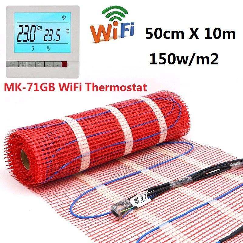 50 см x 10 м теплый коврик для подогрева пола 150 Вт/кв. М с Wi-Fi управлением через приложение термостатом на выбор