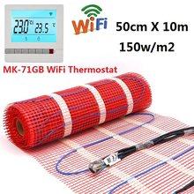 50cmx10m quente piso aquecimento esteira 150w/sqm com wifi app controlado termostato pode escolher
