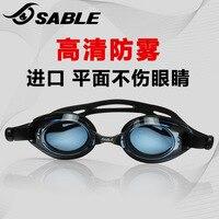 Goggles Myopia Swimming Glasses Men And Women Waterproof Anti fog Big Box Wear with Alcohol by Volume of Height 1000 Equipment|Óculos de segurança| |  -