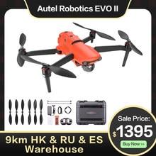 Autel – Drone robotique EVO II/Pro, avec double caméra 8K 6K UHD, vidéo FPV 60fps RC, télécommande
