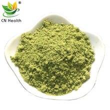 Натуральный порошок зеленого чая 500 г сырье для маска может