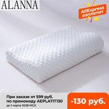 Alanna 01反発寝具枕ネック保護スローリバウンド形マタニティ睡眠のための枕整形外科枕50*30センチメートル