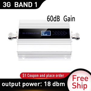 Image 3 - 3G WCDMA band1 Signal Booster Gain 65dB 3G UMTS 2100mhz Mobile Cellular Signal Repeater Amplifier gsm sucker outdoor antenna
