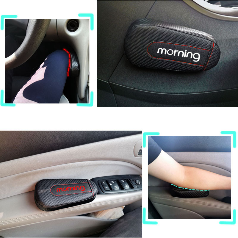 Car Styling For Kia Morning 1pc Carbon Fiber Leather Leg Cushion Knee Pad Armrest Pad Interior Car Accessories
