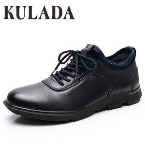 KULADA New Men Sneakers Casual