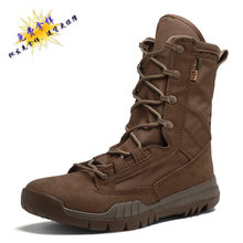 2018 Tactical Special Forces Outdoor Boots Tough Guy Marine Uniform Shoes Men's Boots Desert Combat Boots Black Boots B31006(China)