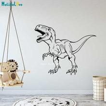 Dinossauro dino t-rex animais crianças quarto adesivo de parede meninos antigos animais murais vinil decalque da arte decoração removível yt5706