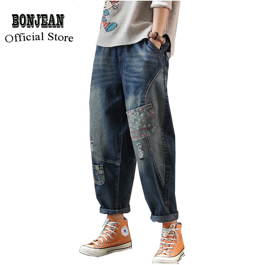 Women Jeans Denim Pants Joggers Patchwork Bleached Retro Vintage Fashion Casual Big Loose For Autumn AZ59193919
