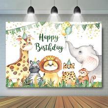 цена на Safari Birthday Backdrop Jungle Animal Photography Background Safari Wild One Baby Shower Birthday Party Decor