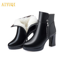 AIYUQI 2019 New Winter Women Fashion Boots Natural Full Cowhide Platform High Heel Ankle Wool banquet
