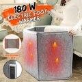Складной электрический обогреватель, мини теплые гетры, домашний обогреватель под столом, электрическое отопление, подогрев ног
