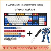 GunDam theme five side hot sublimation 138 key PBT hot sublimation mechanical keyboard personalized key cap QX ball cap height