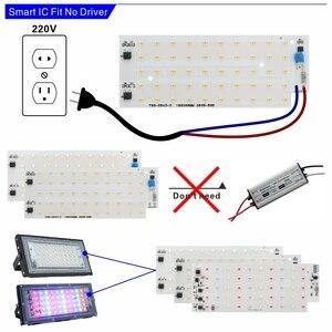 2 teile/los 50W LED Flutlicht Chip SMD 2835 Outdoor Flutlicht Spotlight Perlen AC 220V Für LED Straße lampe Landschaft Beleuchtung