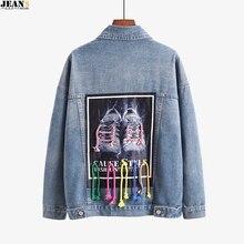 Female Fashion new 2019 Autumn Streetwear jean coat washed jeans jacket Tassel Short women