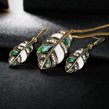 2020 Women Fashion Vintage Feather Necklace Accessories Artificial Crystal Necklace Jewelry Set Mujer Collares De Moda vintage artificial crystal floral necklace for women