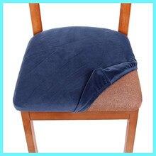 Чехол для стула, наволочка для подушки, серебристая Лиса, однотонный простой чехол для обеденного стула с защитой от загрязнений