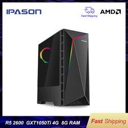 IPASON VGAME игровой настольный компьютер AMD R5-2600 6-ядерный 1050TI-4G выделенная карта/8G 2666 высокочастотный Оперативная память/240G SSD для ПК-игр