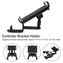 360 Rotate Remote Controller Bracket for DJI MAVIC PRO /MAVIC AIR/SPARK Remote Control Holder for Ph