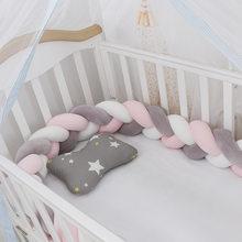 1M/2M/3M Baby Bed Bumper Tour De Lit Bebe Crib/Cot Bumper Cunas Para El Bebe Tour De Lit Bebe Tresse