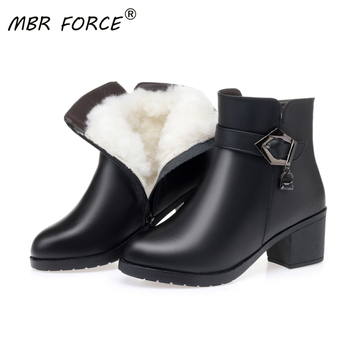 MBR FORCE Wool Snow Boots Genuine Leather Fur Warm Shoes Plush Ankle Boots Women Ladies Warm Winter Boots leather boots women genuine leather women ankle boots 2016 new winter autumn warm fur shoes plus size 35 46 work safety boots