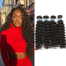 3/4 Pcs Deep Wave Virgin Hair Weave PeruvianHuman Virgin Hair Bundles Bleachable Double Drawn Natural Color Human Remy Hair