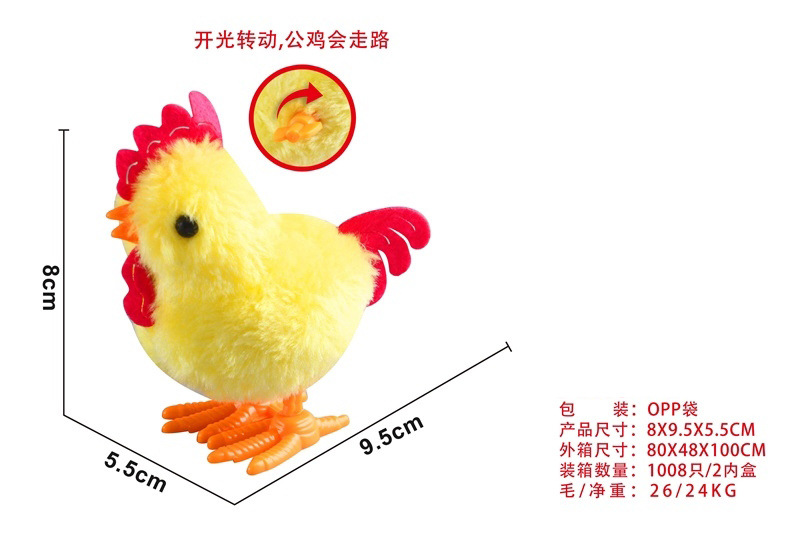 Children'S Educational Winding Jumping Cock Spring Plush Cock Toy Spring Jumping Chicken Stall Hot Selling