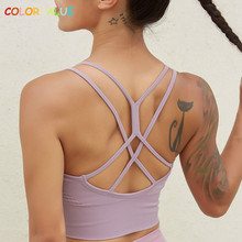 Colorvalue Strappy Seamless Fitness Workout Bras Women Vest-type Plain Gym Athletic Sports Top Mid Support Yoga Brassiere