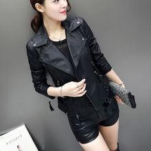 Leather women's short 2020 spring women's new coat Korean slim Pu women's leather jacket