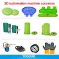 3D сублимационный принтер аксессуары обертки для бутылок кружка резиновые зажимы приспособление вакуумный насос печатная плата силиконовы...