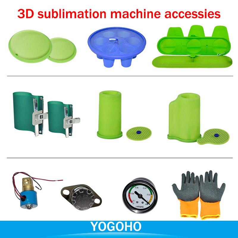 3D Sublimation Printer Machine Accessories Bottle Wraps Mug Rubber Clamps Fixture Vacuum Pump  Printed PCB Silicone Vacuum Sheet