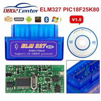 2019 Mini ELM327 V1.5 PIC18F25K80 OBD2 Scanner ORME 327 1.5 OBDII Bluetooth Outil D'analyse Diagnostique ORME 327 V1.5 25K80 Puce 3 Couleur