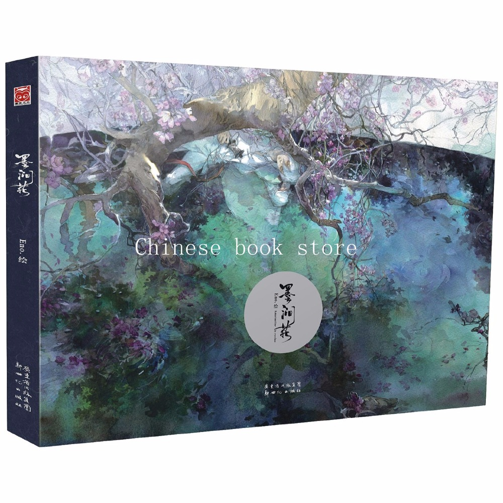 Watercolor Painting Book Amarantine In Ravine Mo Jianhua Chinese Ancient Figures Ladies Women Watercolor Drawing Learning Book