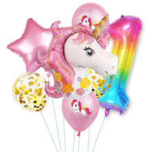 117*87cm Unicorn Foil Balloon 40inch Rainbow Gradient Number Balloons Unicorn Party Birthday  Baby Shower Wedding Decorations foil number balloons birthday party decorations holiday diy decoration kids baby shower wedding decoration balls 40inch
