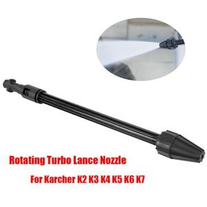 Image 3 - Auto Rondella Rotante Turbo Ugello Lancia per Karcher K Serie K2 K3 K4 K5 K6 K7, per Lavor per Vax per BS per Coment
