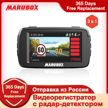 Car Dvr Radar-Detector Dash-Camera Auto-Video-Recorder Ambarella Marubox M600r 3-In-1