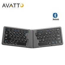 IOS Windows โทรศัพท์แท็บเล็ตแล็ปท็อป [AVATTO]
