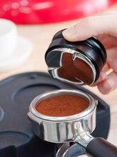 Distributeur et niveleur de café en acier inoxydable, 58mm, presse à grains de café, Macaron, poudre, profondeur réglable, doseur à main pour expresso