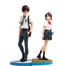 Anime twoje imię Tachibana Taki wysokiej uczniowie Miyamizu Mitsuha mundury pcv figurka 18CM Model kolekcjonerski lalki na prezent