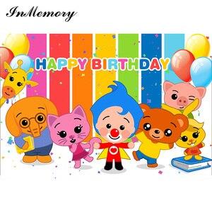 Image 2 - InMemory Plim Plim רקע קריקטורה בלון ילד של מסיבת יום הולדת קישוט אישית תפאורות תמונה סטודיו אבזרי שיחת וידאו