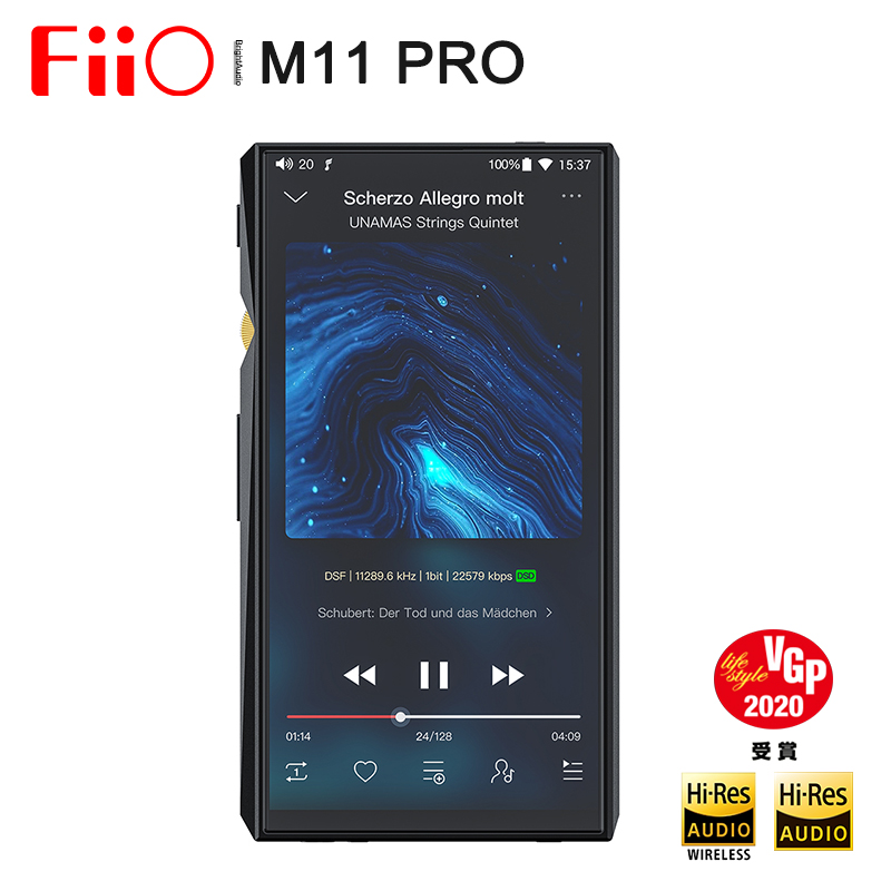 FIIO M11 PRO Samsung Exynos 7872 Android 7.0 Bluetooth lecteur de musique portable MP3 AK4497EQ haute performance Audiophile DAC DSD256
