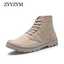 Мужские повседневные ботинки сезон весна осень 2020 высокие