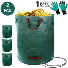 2 упаковки садовые мусорные мешки с садовыми перчатками 272l