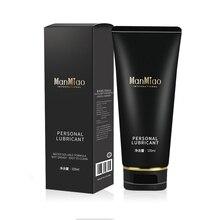 120ML Silk Touch Vanessa Sex Lubricant Body Massage Sex Cream Water Lubrication