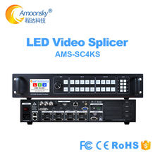 Multi-picture splicer led video scaler controller HD video processor support 8pcs linsn novastar msd300 colorlight sending card