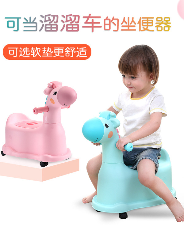 Extra-large No. Toilet For Kids Baby Girls Chamber Pot CHILDREN'S Kids Infant Men's Potty Toilet Bucket GIRL'S Urinal