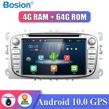 DSP Android 10.0 samochodowy odtwarzacz DVD 2 Din radio GPS Navi dla Ford Focus Mondeo Kuga C MAX S MAX Galaxy Audio Stereo jednostka główna