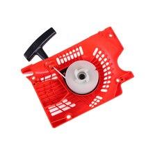Красный стартер для китайской бензопилы 4500 5200 5800 45 52cc 58cc, 1 шт.
