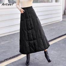 Винтажная хлопковая юбка макси с высокой талией, батальных размеров